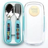 Trains 2pc Cutlery Set in case